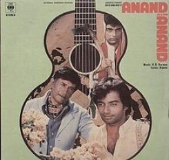 Anand aur Anand