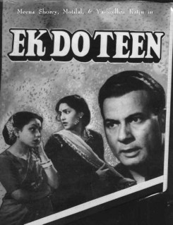 Ek Do Teen