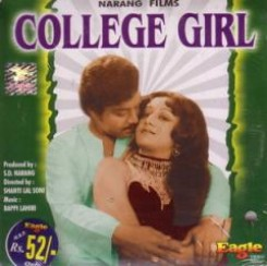 College Girl - 1978