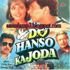 Do Hanso Ka Joda