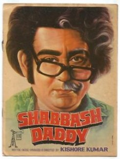 Shabhash Daddy